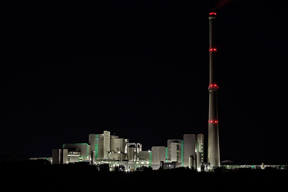 High temperature waste treatment / Высокотемпературная обработка оnходов